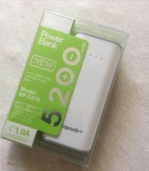Carregador Portátil - Ecopower 5200 - EP-C878
